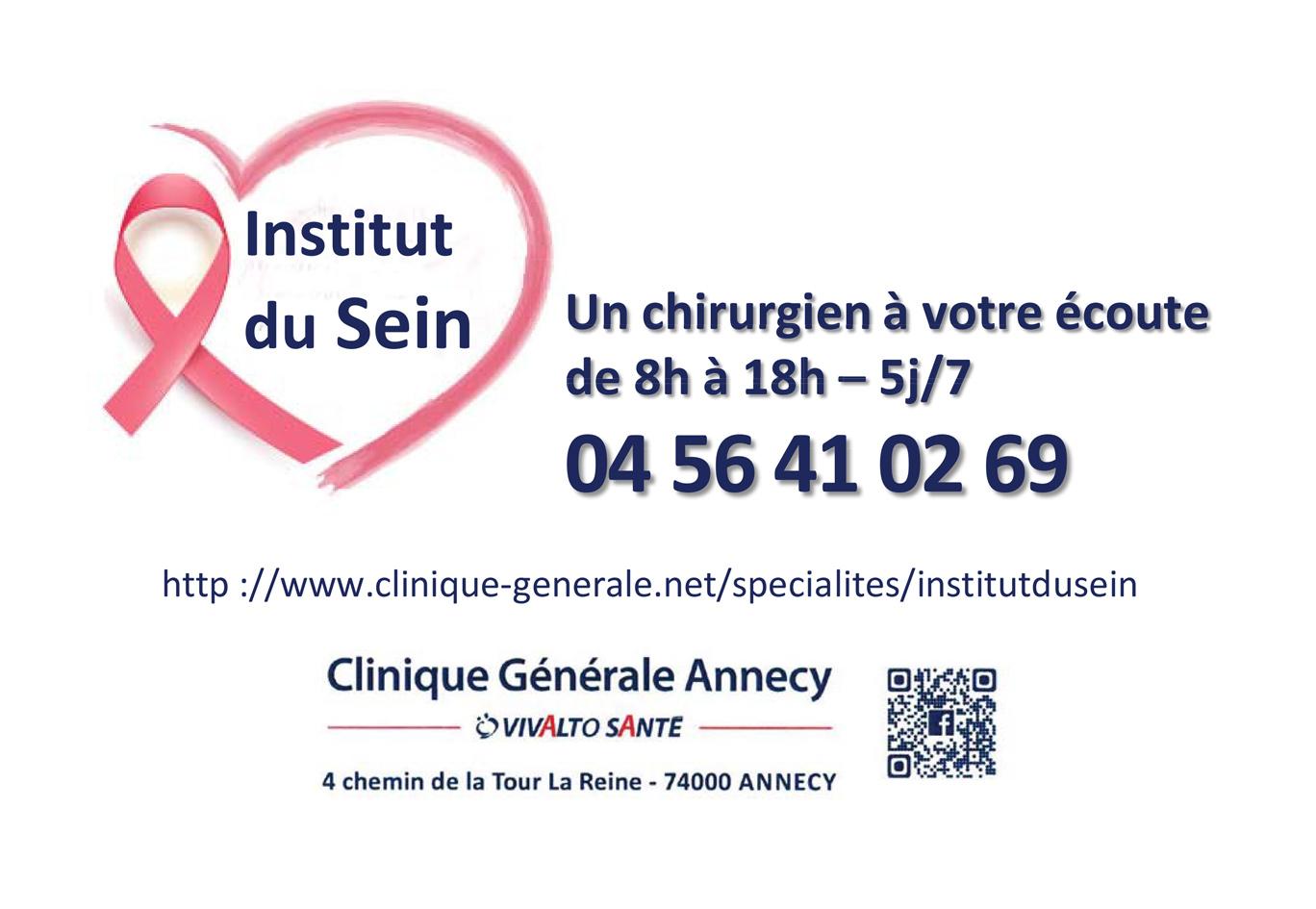 Institut du sein de la Clinique Générale d'Annecy